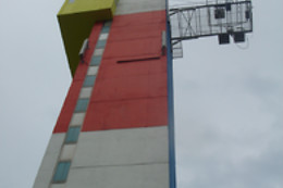 K2 Tower