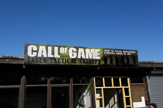 Call of game - photo 5
