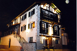 HOTEL RURAL ATXASPI & SPA