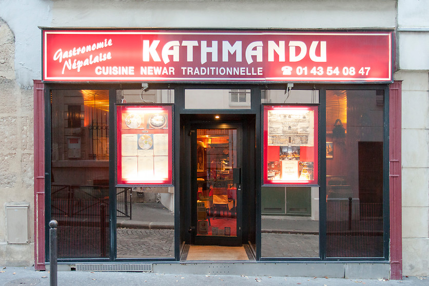 Repas népalais en duo au restaurant Kathmandu à Paris (75) - photo 7